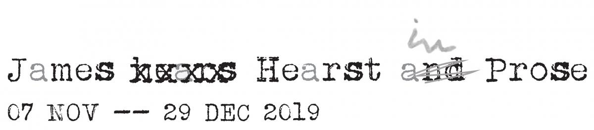 James Hearst in Prose logo
